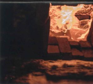 kiln-oven-fire-clarion-university
