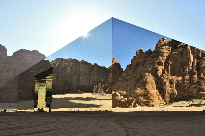 Concert-hall-dubbed-worlds-largest-mirrored-building